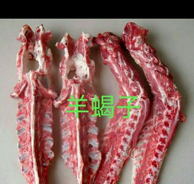 山东省济宁市嘉祥县羊杂