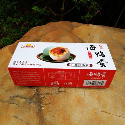 广西壮族自治区北海市海城区烤海鸭蛋 礼盒装