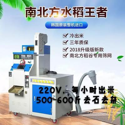 黑龙江省佳木斯市抚远县碾米机