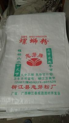 广西壮族自治区柳州市柳江县柳州螺蛳粉