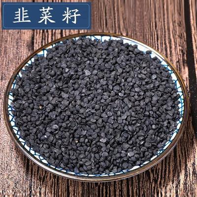 浙江省温州市乐清市韭菜种子