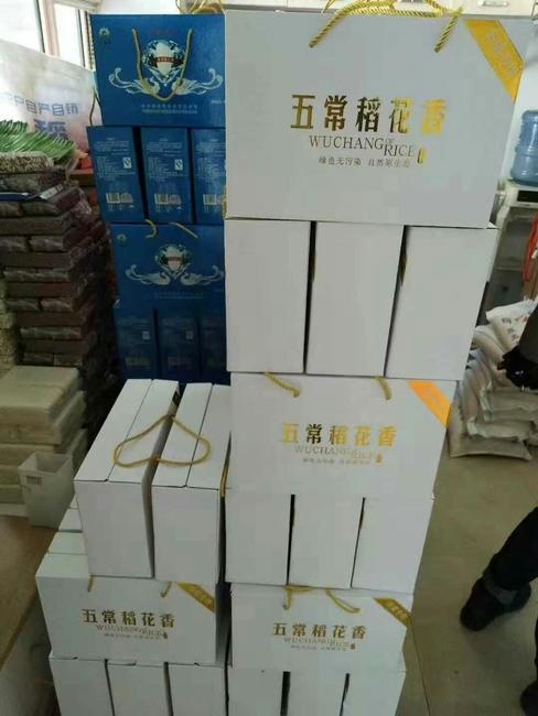 五常大米 一季稻 粳米 一等品