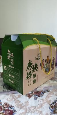贵州省毕节市黔西县油菜苗 1两以下