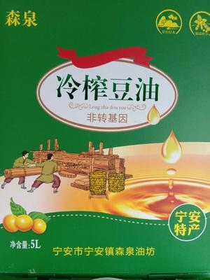 黑龙江省牡丹江市宁安市非转基因大豆油