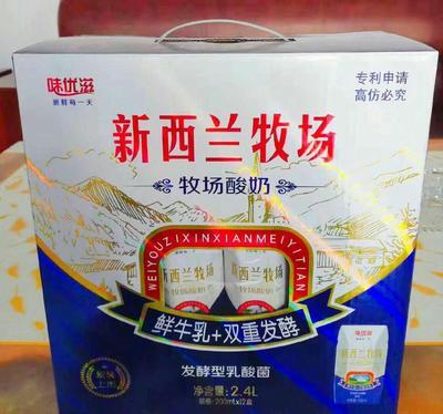 辽宁省丹东市凤城市老酸奶 12-18个月 避光储存