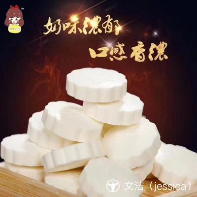 浙江省温州市乐清市奶贝 6-12个月 阴凉干燥处