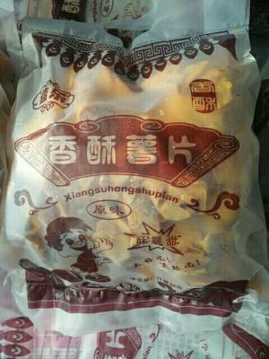 河北省唐山市滦县红薯片 片状 袋装 1年
