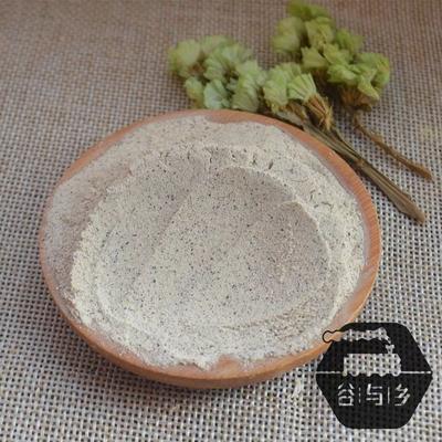 河北省邯郸市邯山区红豆粉 中筋面粉
