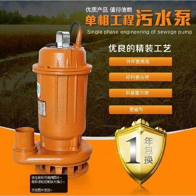 浙江省金华市金东区水泵
