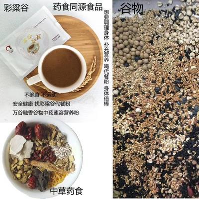 黑龙江省佳木斯市桦南县代餐粉 6-12个月