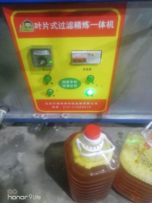 辽宁省大连市瓦房店市冷榨大豆油