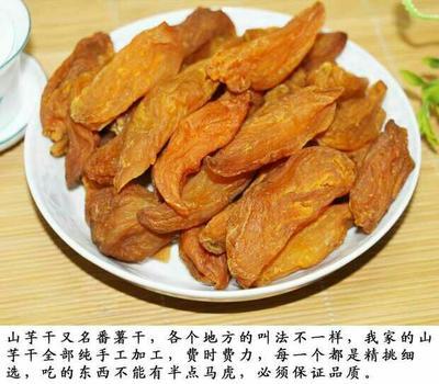 安徽省黄山市歙县红薯干 条状 袋装 半年