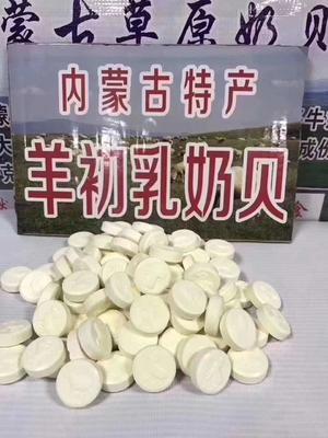 广东省广州市白云区牛奶 12-18个月 阴凉干燥处