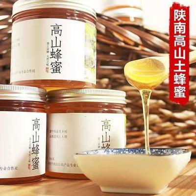 陕西省安康市平利县土蜂蜜 玻璃瓶装 100% 1年