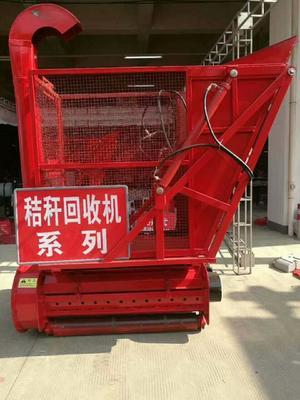 山东省济宁市梁山县背负式秸秆回收机
