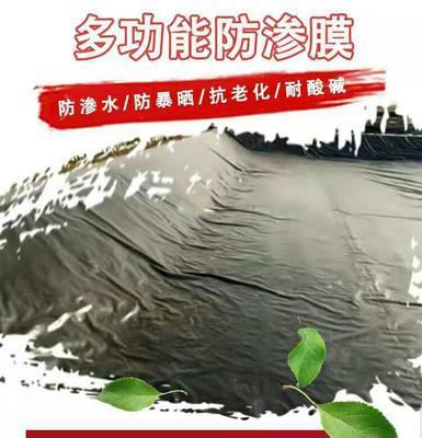 江苏省宿迁市沭阳县防渗膜