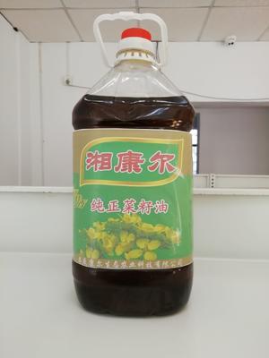 湖南省娄底市娄星区纯菜籽油