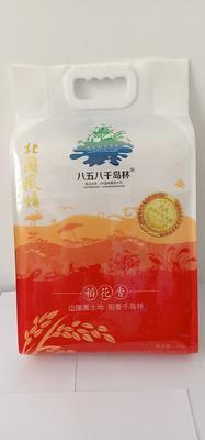 黑龙江省鸡西市虎林市 稻花香大米 一季稻 粳米 一等品