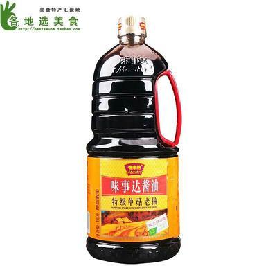 浙江省台州市黄岩区味事达酱油