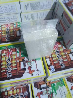 辽宁省丹东市东港市越光米 晚稻 籼米 一等品
