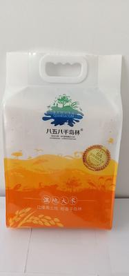 黑龙江省鸡西市虎林市东北大米 一季稻 粳米 一等品