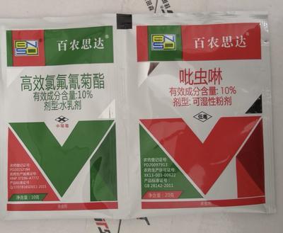 高效氯氟氰菊酯  水乳剂 袋装 低毒 高氯氟+吡虫啉