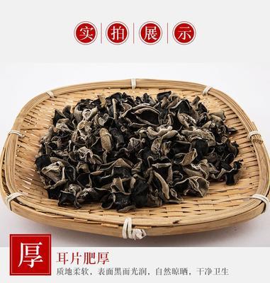黑龙江省哈尔滨市五常市干黑木耳 1年以上