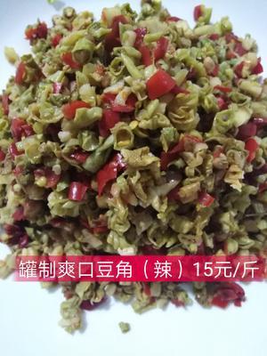 湖南省湘西土家族苗族自治州泸溪县酸菜