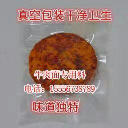 安徽省亳州市谯城区牛肉面
