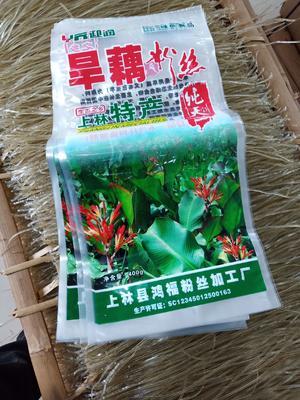 广西壮族自治区南宁市上林县粉丝