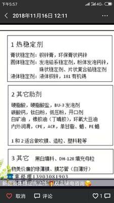 湖南省邵阳市城步苗族自治县艾叶