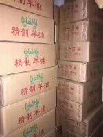 河南省郑州市中牟县羊油