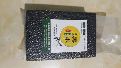 陕西省汉中市洋县洋县黑米