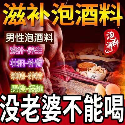 青海省西宁市城东区阳澄湖大闸蟹 4.0两以上 统货