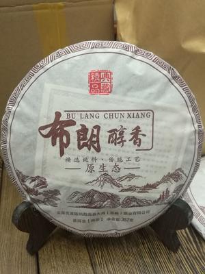 云南省普洱市思茅区布朗山普洱茶 盒装 二级
