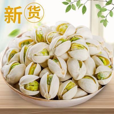 浙江省杭州市上城区开心果 3-6个月 包装