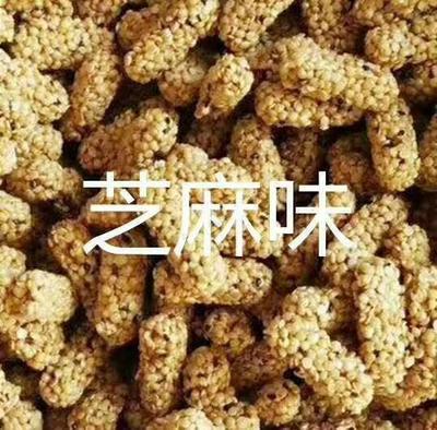 河北省邯郸市永年县燕麦片