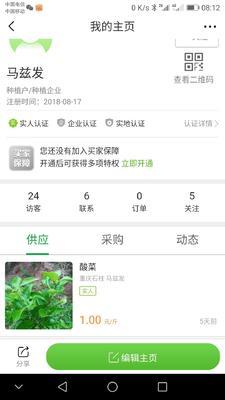 重庆石柱土家族自治县萝卜干