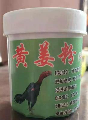 山东省菏泽市郓城县黄姜粉