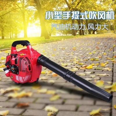 山东省潍坊市坊子区喷雾机