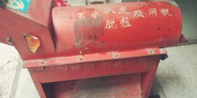 陕西省咸阳市秦都区脱粒机  玉米脱粒,撕皮两用机