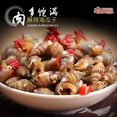 广东省广州市白云区海鲜罐头 6-12个月