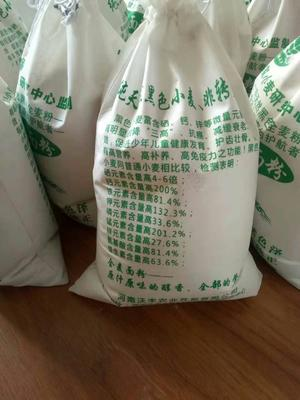 河南省洛阳市洛龙区自磨面粉 高筋面粉