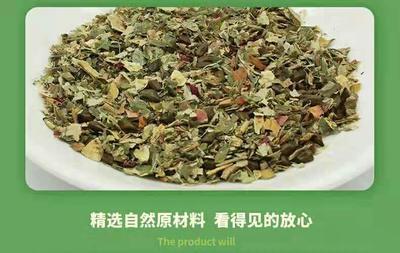 河北省邯郸市鸡泽县冬瓜荷叶茶 袋装 特级
