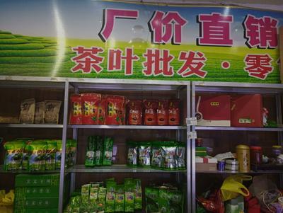 广西壮族自治区钦州市灵山县灵山绿茶 散装 一级