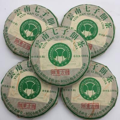 广东省东莞市东莞市老班章普洱茶 散装 一级
