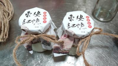 湖南省永州市东安县老酸奶 15天 冷藏存放