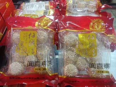 山西省运城市闻喜县闻喜煮饼 2-3个月