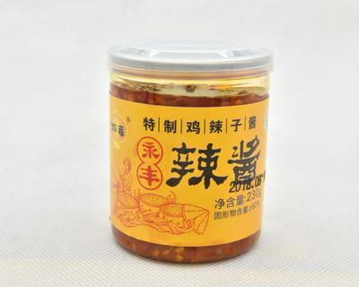 湖南省娄底市双峰县辣酱罐头 12-18个月