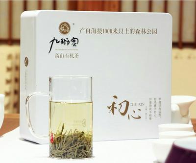 湖南省岳阳市平江县高山绿茶 礼盒装 一级